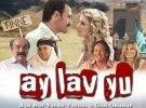 """Ay Lav Yu"""